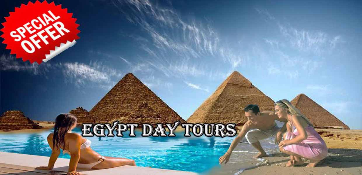 egypt day tours special offer