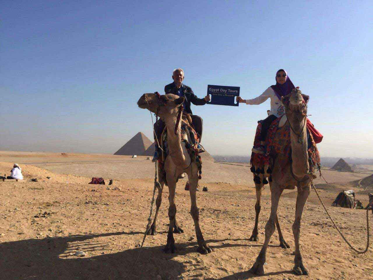 Cairo package