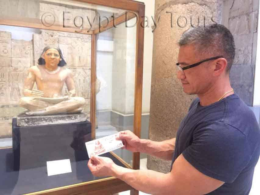 Egyptian Museum and Coptic Cairo tour