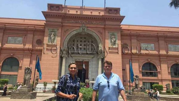 Egyptian Museum in Cairo Tour