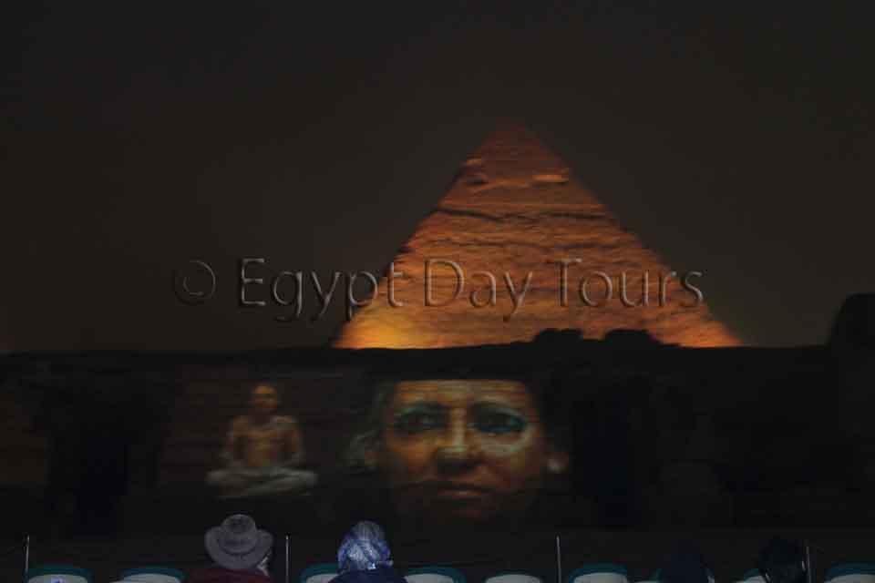 Giza Sound Light Show